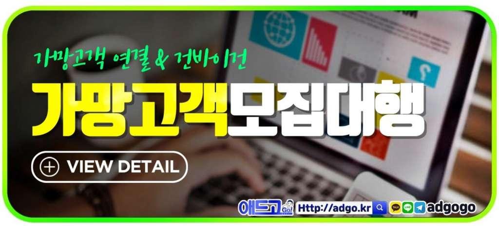 마케팅관리업체백링크